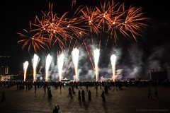 Happy Eid (Ziad Hunesh) Tags: people night canon happy photographer firework qatar katara  650d  zhunesh