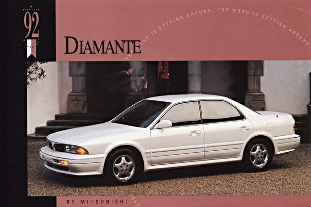 postcard 1992 mitsubishi diamante