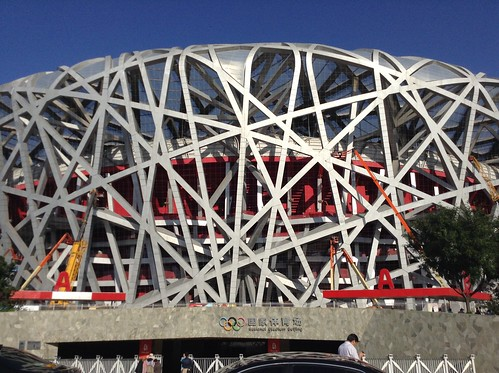 Main Stadium Olympic Village Beijing China 2014
