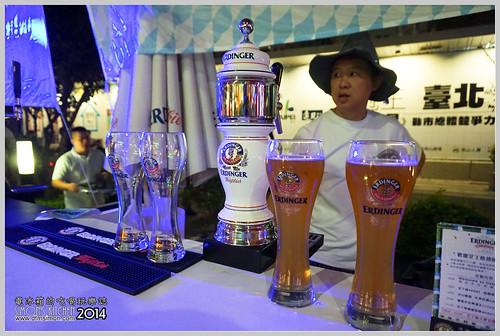 艾丁格德國啤酒節02