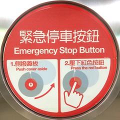 Snapshot, Taipei, Taiwan, , ,  (bryan...) Tags: snapshot taiwan squaredcircle taipei   iphone