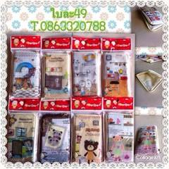 ถูกมากๆ49บาทราคาเดียว กระเป๋าใส่มือถือโทรศัพท์ พร้อมส่งทุกแบบแฟชั่นเกาหลีนำเข้าร้าน LOTUSNOSS.COM  โทรสั่งของกับ พี่โน๊ต/พี่เจี๊ยบ : 083-1797221, 086-3320788, LINE User ID : lotusnoss และ lotusnoss.com เว็บไซต์ lotusnoss.com, email : lotusnote1@gmail.com