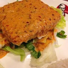ลองเมนูใหม่ ข้าวปลาเเซ่บ ก็อร่อยดี #KFC #thailand #fish #delicious