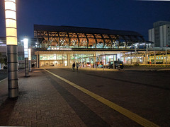 JR Kōchi station