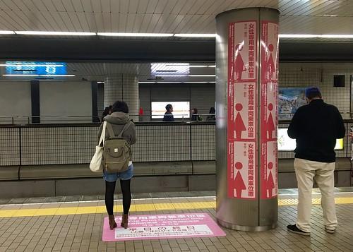 Osaka - Women Only