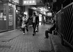 """family day"" (hugo poon - one day in my life) Tags: x100f hongkong causewaybay gloucesterroad sunday citynight longnight solitude family"