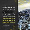 عرفة (twittrifi) Tags: الحج عرفة تغريداتالطريفي الطريغي
