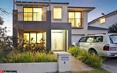 5 Hartfield Street, Stanhope Gardens NSW