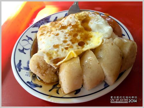 王記菜頭粿糯米腸04