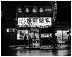 King's Noodle Restaurant - Contrasty BW (swanksalot) Tags: blackandwhite bw toronto ontario canada reflection rain night restaurant chinese strangers sidewalk noodles spadina nocturne blogthis