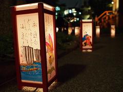P9271722 (prelude2000) Tags: japan tokyo cosina 東京 lantern asakusa nokton voigtländer 浅草 燈籠 f095 sensouji 浅草寺 灯籠 灯篭 175mm コシナ 燈籠会