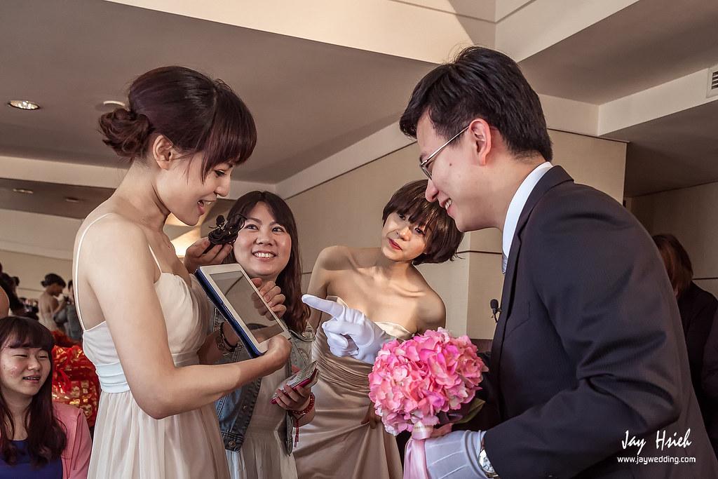 婚攝,台北,晶華,周生生,婚禮紀錄,婚攝阿杰,A-JAY,婚攝A-Jay,台北晶華-030