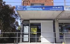 36 Maclaurin Avenue, East Hills NSW