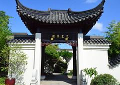 Penjing Museum (pjpink) Tags: summer museum washingtondc dc washington arboretum september bonsai 2014 nationalarboretum penjing pjpink