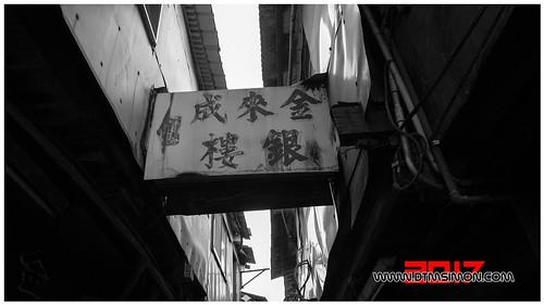 清香鱔魚麵34.jpg