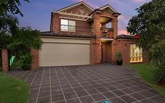 62 Gerald Street, Greystanes NSW