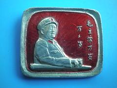 Chairman Mao's longevity  毛主席万岁 (Spring Land (大地春)) Tags: china zedong mao badge 中国 毛泽东像章 毛主席 毛泽东 徽章
