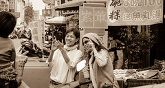 """at the market (steve: they can't all be zingers!!! (primus)) Tags: d7000 """"d7000"""" nikond7000 nikon nikkor afsdxnikkor35mmf18g 35mm taiwan taichungtaiwan taichung daymarket daymarketintaiwan monochrome sepiatone sepia lightroom lightroom6"""