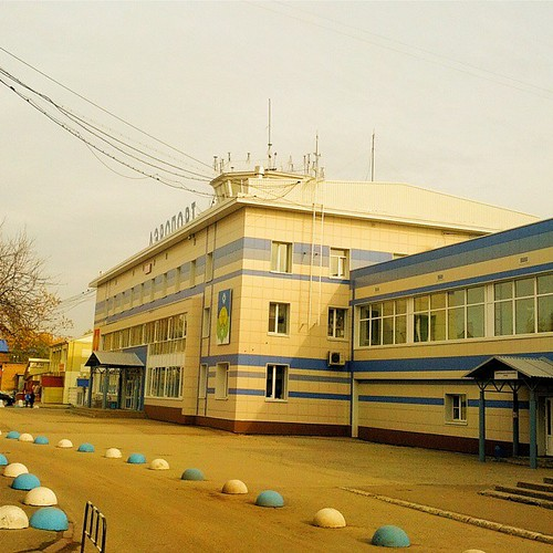Syktyvkar international airport