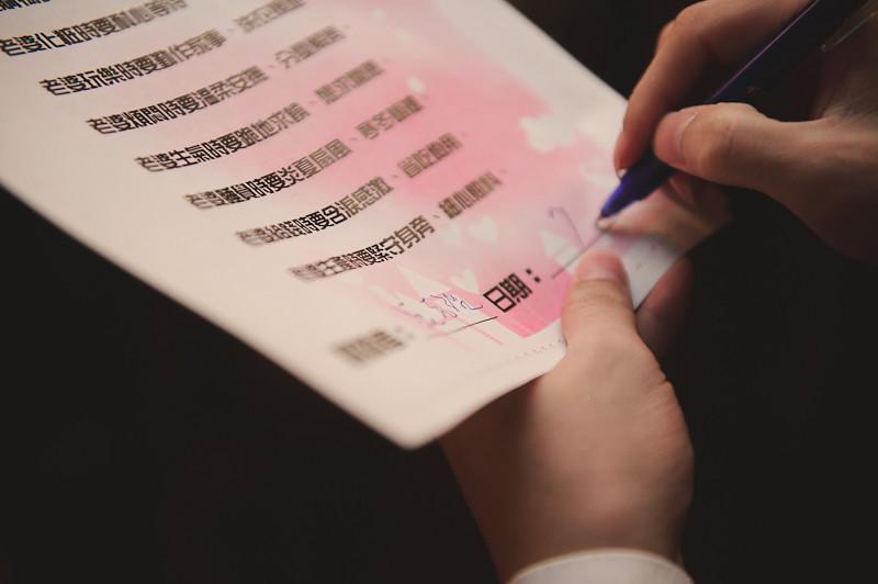 15331379298_f0f52975c1_b- 婚攝小寶,婚攝,婚禮攝影, 婚禮紀錄,寶寶寫真, 孕婦寫真,海外婚紗婚禮攝影, 自助婚紗, 婚紗攝影, 婚攝推薦, 婚紗攝影推薦, 孕婦寫真, 孕婦寫真推薦, 台北孕婦寫真, 宜蘭孕婦寫真, 台中孕婦寫真, 高雄孕婦寫真,台北自助婚紗, 宜蘭自助婚紗, 台中自助婚紗, 高雄自助, 海外自助婚紗, 台北婚攝, 孕婦寫真, 孕婦照, 台中婚禮紀錄, 婚攝小寶,婚攝,婚禮攝影, 婚禮紀錄,寶寶寫真, 孕婦寫真,海外婚紗婚禮攝影, 自助婚紗, 婚紗攝影, 婚攝推薦, 婚紗攝影推薦, 孕婦寫真, 孕婦寫真推薦, 台北孕婦寫真, 宜蘭孕婦寫真, 台中孕婦寫真, 高雄孕婦寫真,台北自助婚紗, 宜蘭自助婚紗, 台中自助婚紗, 高雄自助, 海外自助婚紗, 台北婚攝, 孕婦寫真, 孕婦照, 台中婚禮紀錄, 婚攝小寶,婚攝,婚禮攝影, 婚禮紀錄,寶寶寫真, 孕婦寫真,海外婚紗婚禮攝影, 自助婚紗, 婚紗攝影, 婚攝推薦, 婚紗攝影推薦, 孕婦寫真, 孕婦寫真推薦, 台北孕婦寫真, 宜蘭孕婦寫真, 台中孕婦寫真, 高雄孕婦寫真,台北自助婚紗, 宜蘭自助婚紗, 台中自助婚紗, 高雄自助, 海外自助婚紗, 台北婚攝, 孕婦寫真, 孕婦照, 台中婚禮紀錄,, 海外婚禮攝影, 海島婚禮, 峇里島婚攝, 寒舍艾美婚攝, 東方文華婚攝, 君悅酒店婚攝,  萬豪酒店婚攝, 君品酒店婚攝, 翡麗詩莊園婚攝, 翰品婚攝, 顏氏牧場婚攝, 晶華酒店婚攝, 林酒店婚攝, 君品婚攝, 君悅婚攝, 翡麗詩婚禮攝影, 翡麗詩婚禮攝影, 文華東方婚攝