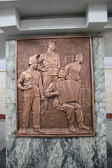 Tongil  Station Pyongyang Metro (Ray Cunningham) Tags: art station bronze underground subway metro propaganda north korea realist socialist tablet unification pyongyang dprk coreadelnorte tongil