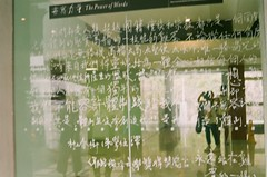 39780016 (noirturps) Tags: hongkong studentstrike 922
