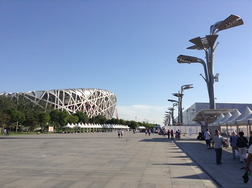 Olympic Village Beijing China 2014