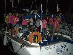 46 BARCOLANA (CLAUDIO 49) Tags: mare barche festa trieste vento ballo vele friuliveneziagiulia cene 46barcolana