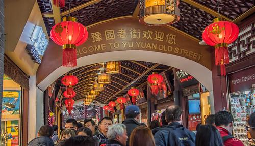 2016 - China - Shanghai - 29 of 34