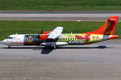 Firefly | ATR 72-500 | 9M-FYH | Kedah Football Team livery | Singapore Changi (Dennis HKG) Tags: firefly ffm fy atr atr72 turboprop aircraft airplane airport plane planespotting singapore changi wsss sin 9mfyh kedah canon 7d 100400