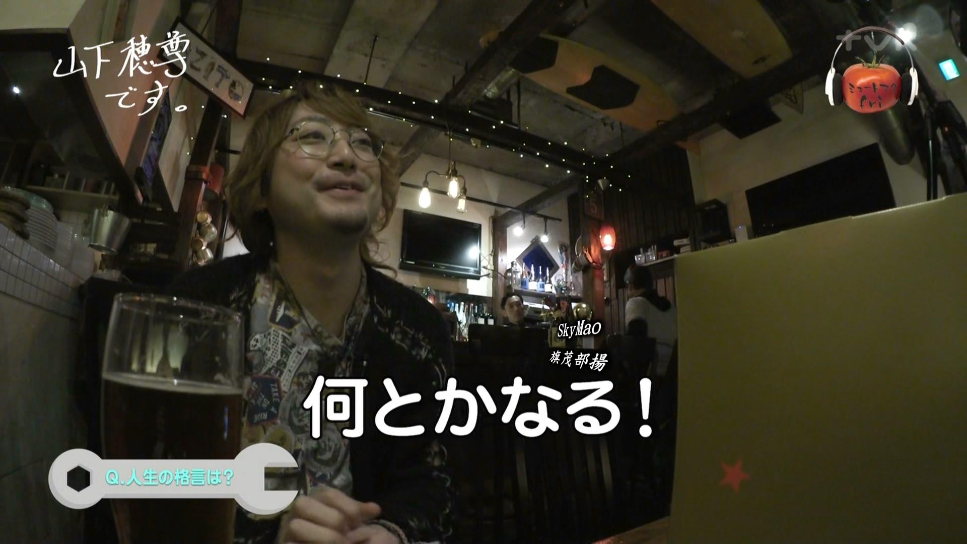 2017.04.14 全場(ミュートマ2).ts_20170415_002400.371