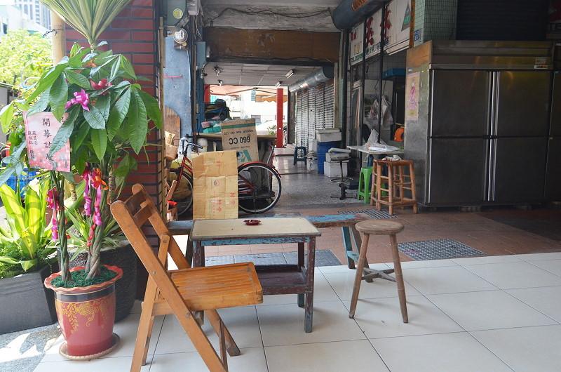RUH CAFE