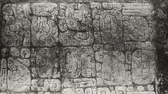 1975-07_007_Cojolita-Zona Arqueologica de Yaxchilan (prinzipal) Tags: chiapas yaxchilan public cojolita mexiko camera:model=dfs290hd geo:city=cojolita geo:state=chiapas camera:make=rollei exif:aperture=ƒ10 exif:isospeed=1 exif:model=dfs290hd geo:lat=16898333333333 geo:country=mexiko exif:make=rollei geo:location=zonaarqueologicadeyaxchilan geo:lon=90966388888888