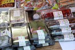 036A0805 (zet11) Tags: tsukiji nippon fish port market japan tokyo japenese owocemorza ryby sushi ludzie ulica