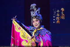 Farewell My Concubine (Jun Bug) Tags: li yugang pasadena peking opera california civic auditorium convention center 李玉刚 京剧 刚好遇见你 新贵妃醉酒 classical chinese art ballads songs dancing media illusions traditional culture thenewdrunkenbeauty thebellfordreamchasing lotusflower 逐梦令 莲花 grand gala 10 years concert la losangeles liyugang