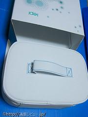 家庭用レーザー脱毛器「アイエピ(i-epi )」の写真3