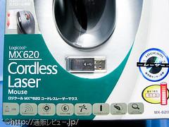ロジクール コードレスレーザーマウス(Logicool MX620 Cordless Laser Mouse)の写真6
