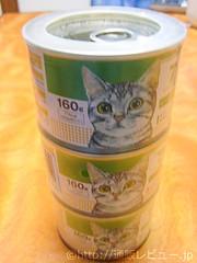 セブンプレミアム 猫缶 ささみ入り(160g)3個パック