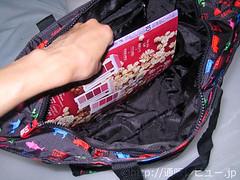 エコバックstyle「store bag storeトート型エコバッグ box/f-boxシリーズ」の写真16