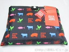 �G�R�o�b�Nstyle�ustore bag store�g�[�g�^�G�R�o�b�O box/f-box�V���[�Y�v�̎ʐ^3