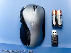 ロジクール コードレスレーザーマウス(Logicool MX620 Cordless Laser Mouse)の写真7
