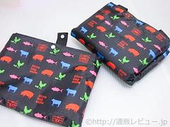 エコバックstyle「store bag storeトート型エコバッグ box/f-boxシリーズ」の写真6