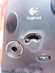 ロジクール コードレスレーザーマウス(Logicool MX620 Cordless Laser Mouse)の写真12