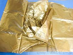 ショップチャンネル「ゴールドイオンバススーツゲルマプラス」(入浴サウンスーツ)の写真6