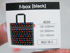 �G�R�o�b�Nstyle�ustore bag store�g�[�g�^�G�R�o�b�O box/f-box�V���[�Y�v�̎ʐ^2