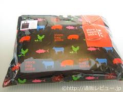 �G�R�o�b�Nstyle�ustore bag store�g�[�g�^�G�R�o�b�O box/f-box�V���[�Y�v�̎ʐ^1