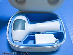 家庭用レーザー脱毛器「アイエピ(i-epi )」の写真5