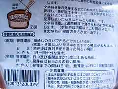 ペットグッズ(猫草)の写真4