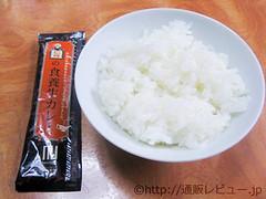 森下仁丹「食養生カレー」の写真6