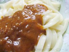 森下仁丹「食養生カレー」の写真4